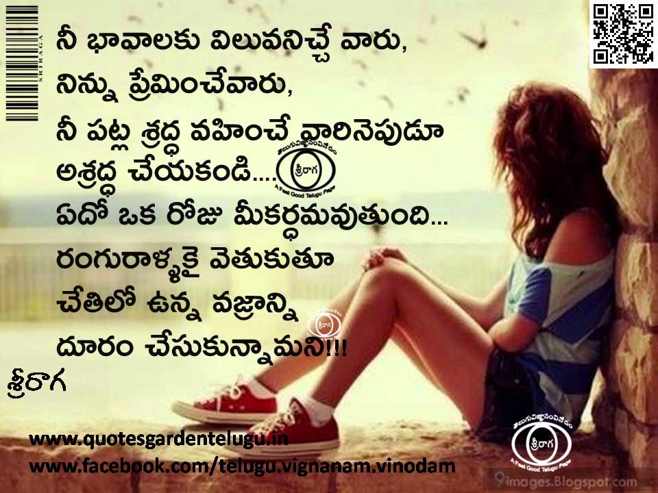 Good Quotes About Love And Friendship Prepossessing Favorite Quotes About Life Love Friendship And Heartbreak In