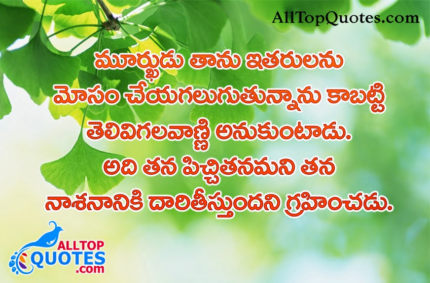 Image Result For Friendship Quotes In Tamil