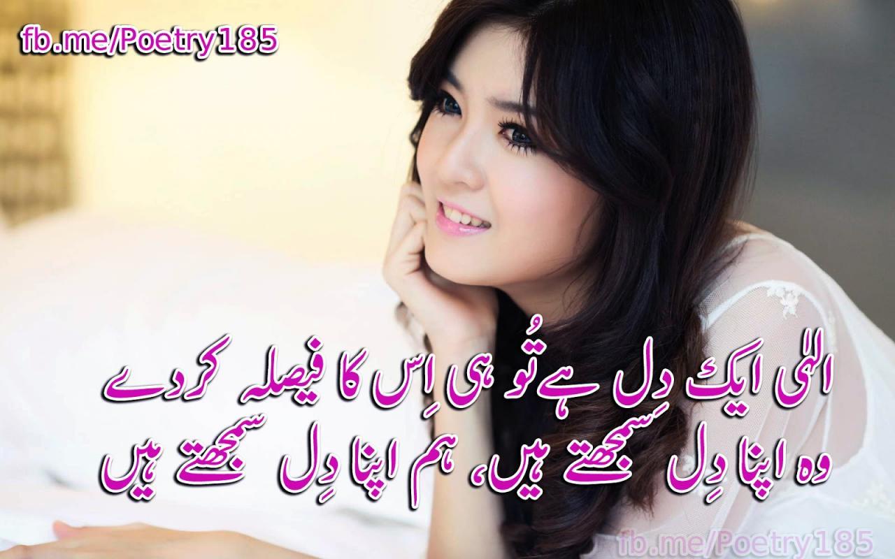 Urdu Love Poetry Sad