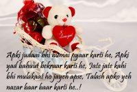 Valentines Day Whatsapp Status In Hindi Language For Friends