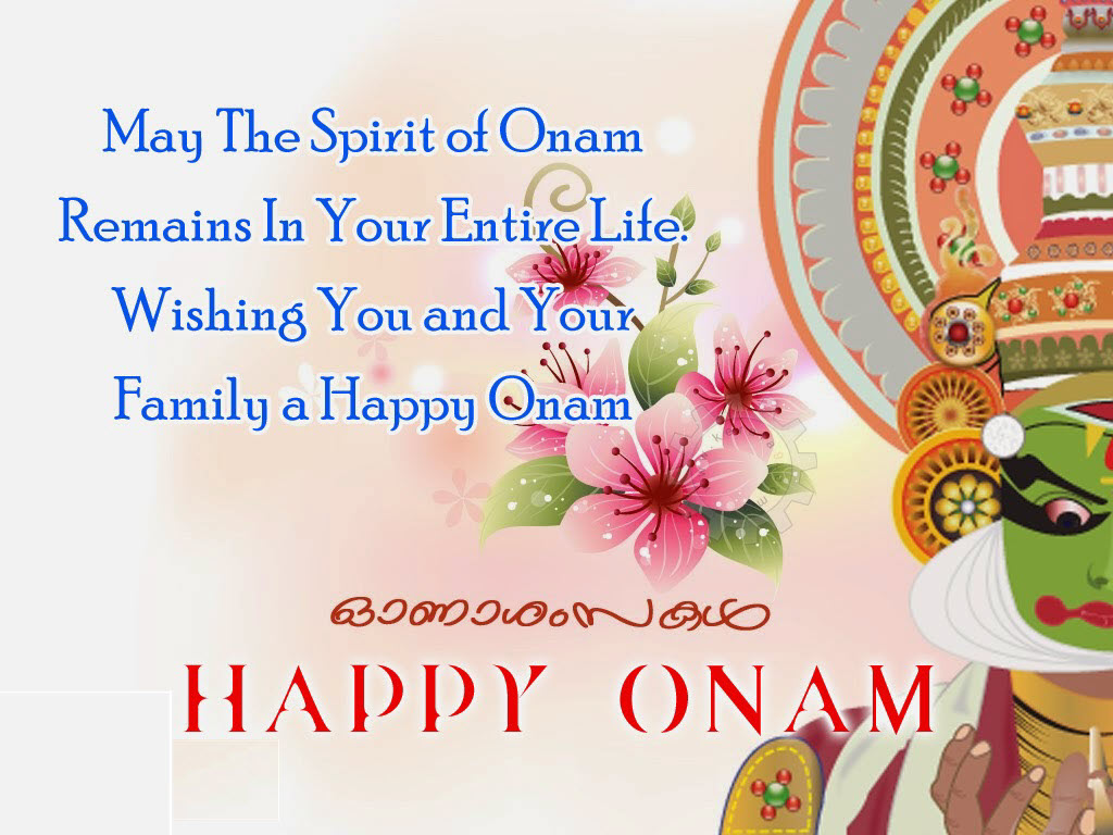 Wishing You And Your Family A Happy Onam
