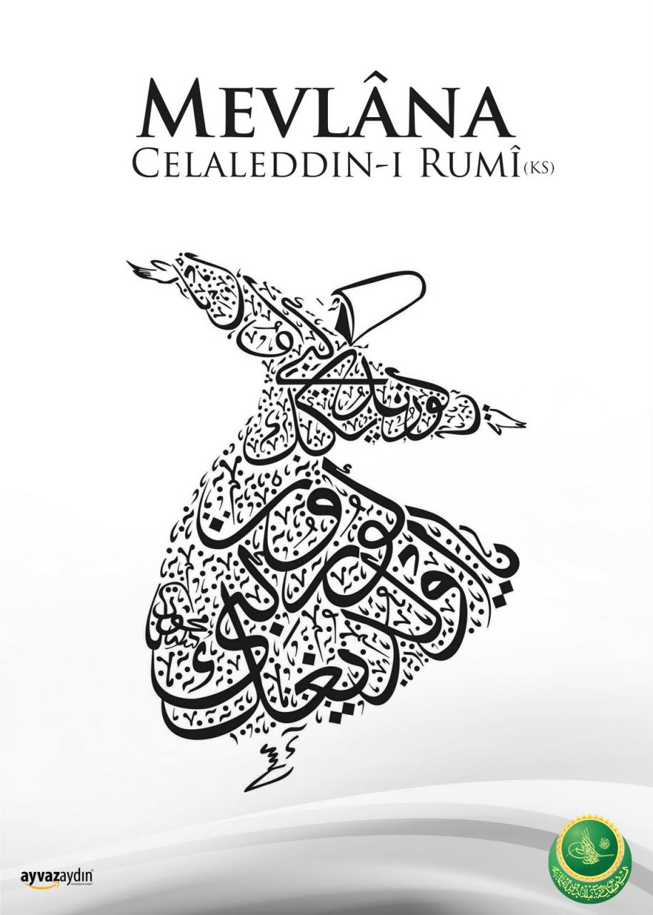 Image Result For Rumi Zitate Farsi