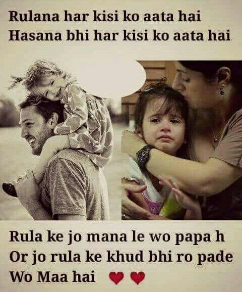 Baba Mama Love U