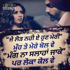 Punjabi Wording  C B Sardarniii Et Quotes Poetry Quotes Hindi Quotes Lyric Quotes Love Quotes