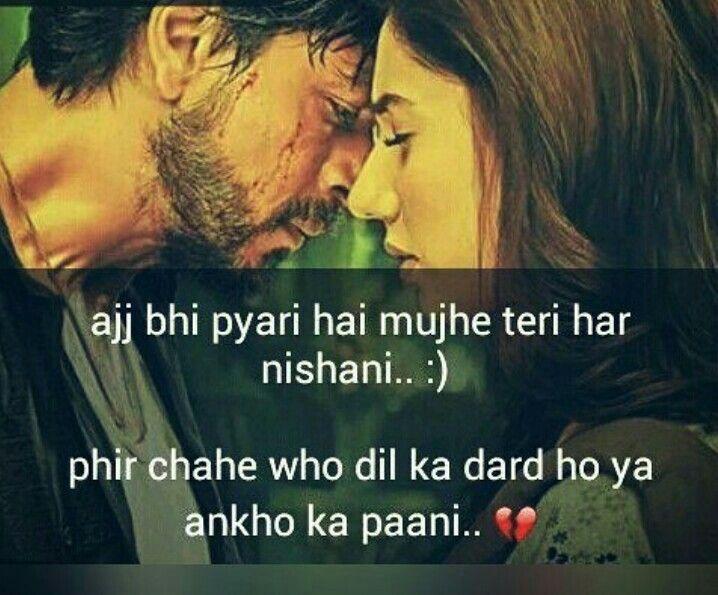 Qushi To Aapne Bus Thoda Diya Lekin Aap To Hame Gham Aur Tears Me Dubadiya Thanks Alot For Your Love