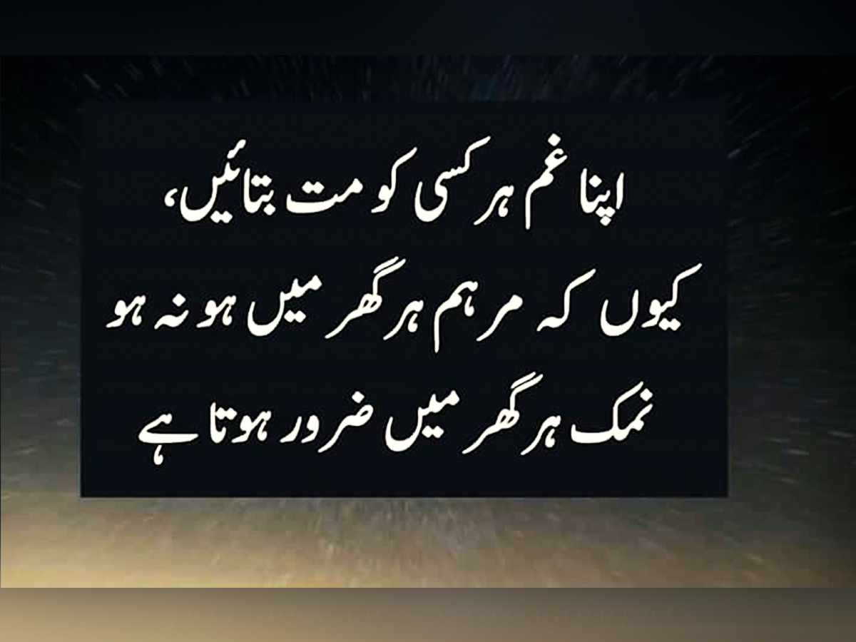 Sad Quotes About Love And Pain In Urdu Image Quotes At  Quote