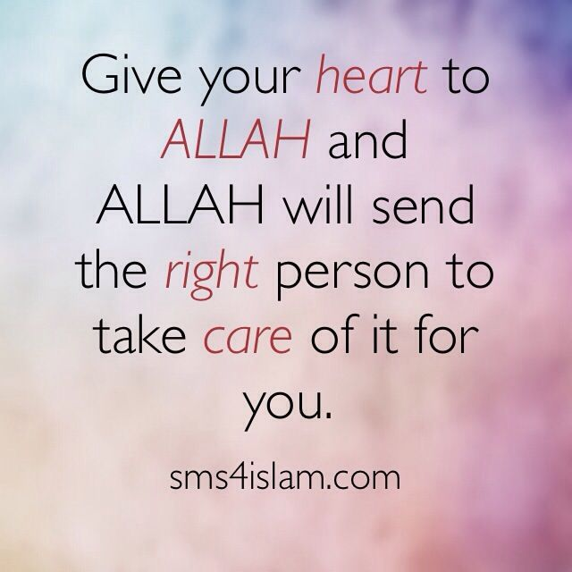The Largest Islamic Sms Quotes Portal