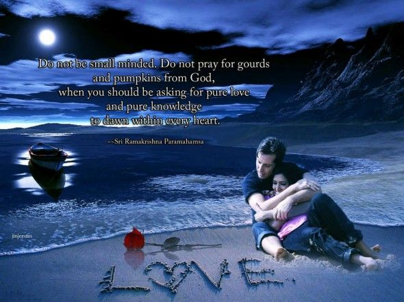 Good Morning Love Quotes Tagalog