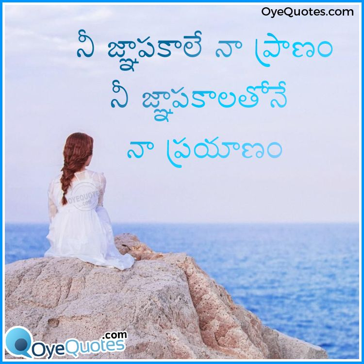 Miss You My Love Quotes Messages P Os Download