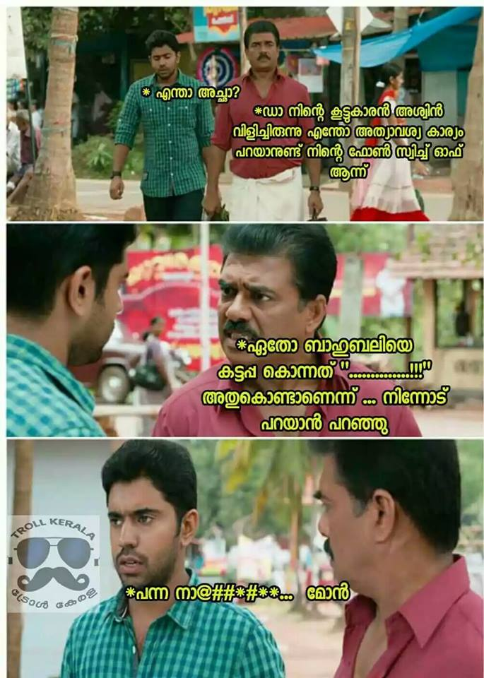 Image Result For Malayalam Quotes