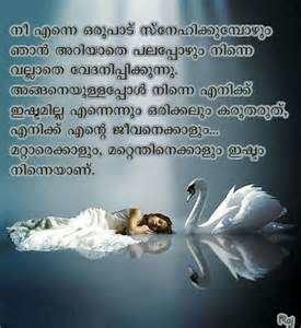 Malayalam Malayalam Love Quotes Malayalam Love Quote Emotional