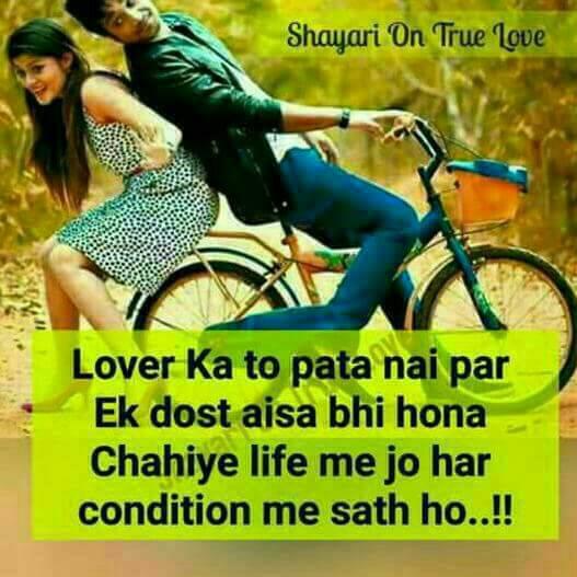 Best Life Quotes Shayari Love Hindi Font