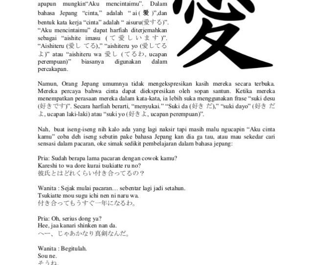 Kata Kata Cinta Bahasa Jepang Artinya Kata Kata Mutiara Baper