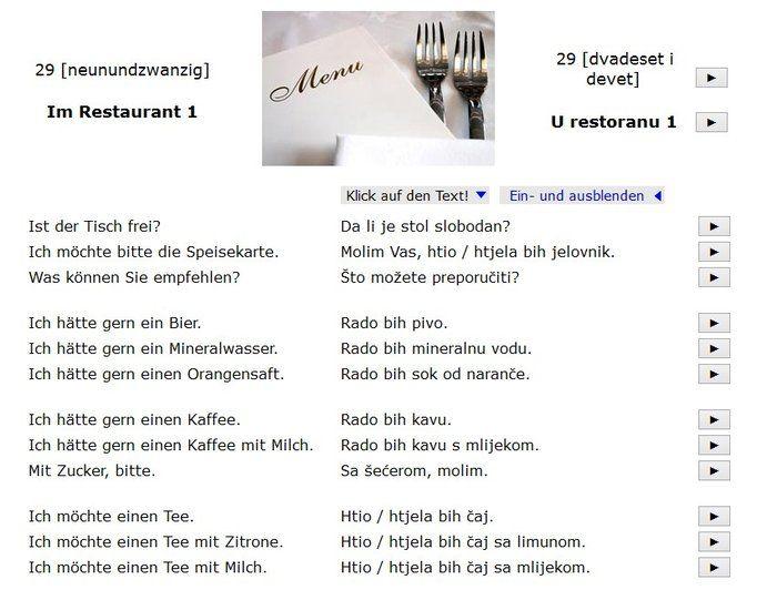 Witze Und Spruche Archiv Witzige Und Lustige Spruche Sammlung Von Liebesspruche Sms Spruche Und Witze Von Az