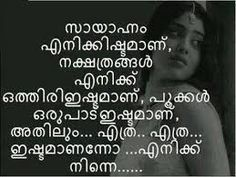 Image Result For Feeling Sad Images In Malayalam True Love Real Love Malayalam Quotes