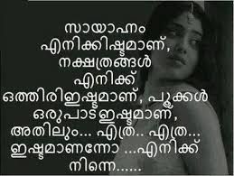 Image Result For Feeling Sad Images In Malayalam