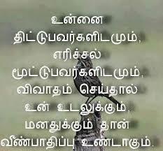 Image Result For Kannada Love Feeling Images Download