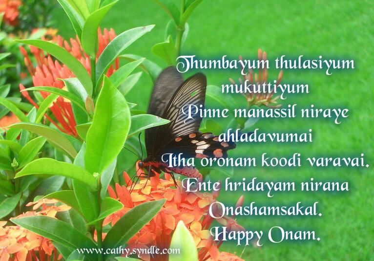 Onam Greetings Wishes And Onam Quotes