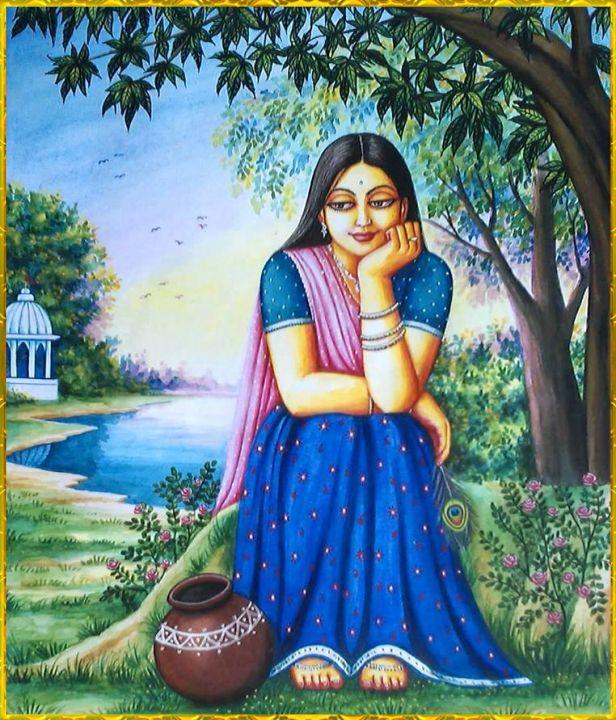 Krishna Art P O