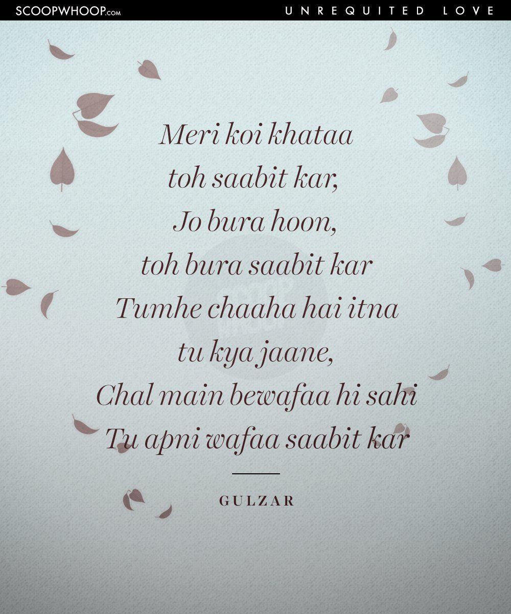 Hauntingly Beautiful Shayaris That Describe The Pain Of Unrequited Love Like Nothing Else Can