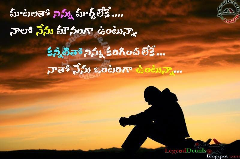 New Heart Breaking Love Quotes New Heart Touching Love Quotes New