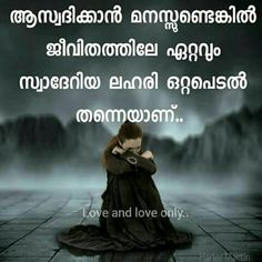 Quote Pictures Picture Quotes Rain Quotes Me Quotes Malayalam Quotes Touching