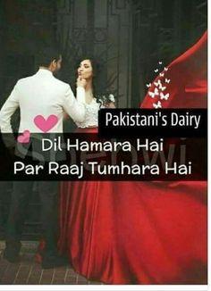 Love Quates Tru Love I Love You Shyari Quotes Sweet Quotes Poetry Quotes Romantic Poetry Romantic Love Quotes Urdu Love Words