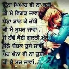 Happy Couple Quotes Happy Quotes Cute Quotes Sad Quotes Best Quotes Cute Love Love You Heart Touching Lines Desi Love