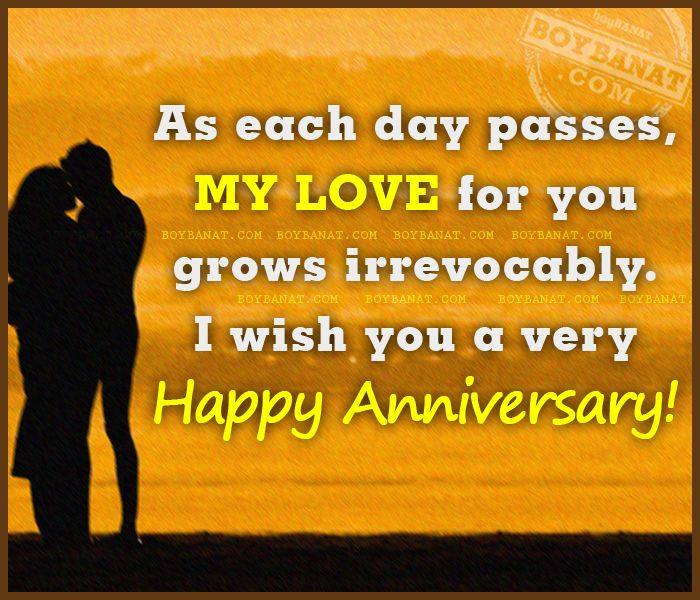Anniversary Anniversary Quotes And Sayings And Happy Anniversary Messages Boy