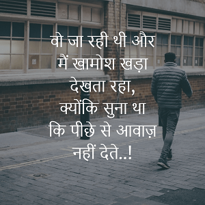 Top  Sad Dp For Whatsapp Profile In Hindi Best Collection Whatsapp Dp Profile Pictures Wallpapers