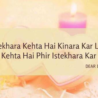 Dear Diary Love Quotes Urdu Shayari Istekhara Kehta Ha Kinara Krly