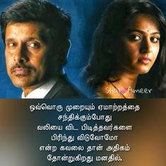 Quoteoftheday Vikram Tamilquotes Tamilmoviequotes Lovequotes Tamil Movie Quotes Sad Quotes