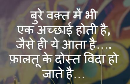 Image Result For Marathi Love Quotes Images Download