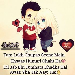 Whatsapp Love Images And Dp Whatsapp Love Images And Dp