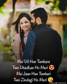 Love Shayari Romantic Romantic Poetry I Love Love Only Love Husband Quotes True Love Quotes Love Qutoes Cute Relationships Relationship Quotes