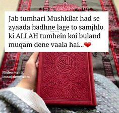 Islamic Pictures Urdu Quotes Quran Profile Pics Glow Profile Pictures