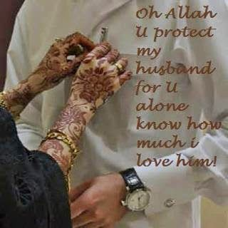 Islamic Quotes For Husband And Wife Best For Muslim Wedding Cards