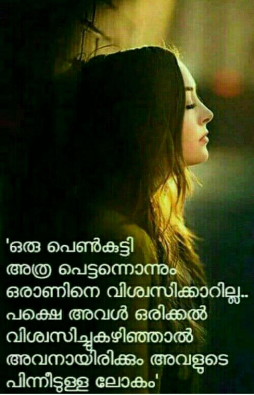 Love Failure Quotes Malayalam Quotes