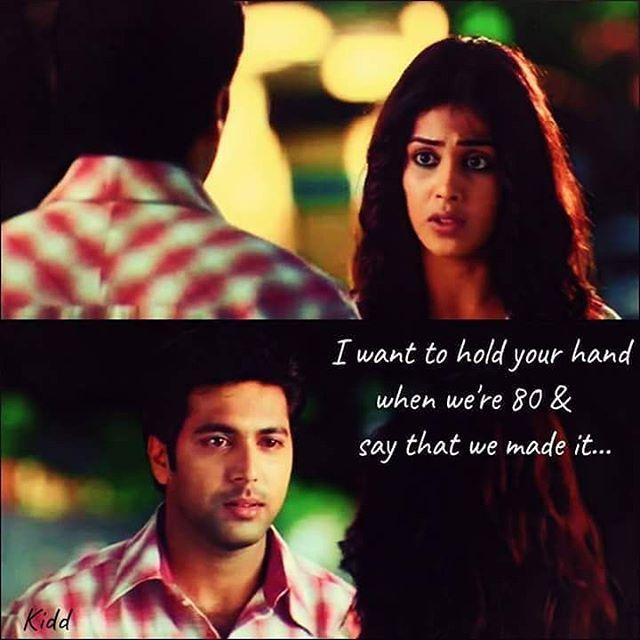 I Love You Indian Movieshindi Quotesqoutesmovie Quotesfunny