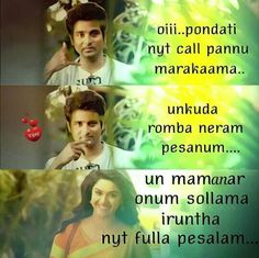 Lv U Sk U R My Dreamer I Hv Nt Seen Such A Handsome Man In My Lyf Time Always Lv U Azwinafathima  C B Remo