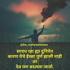 Marathi Status Marathi Quotes Love View Quotes Missing My Friend Marathi