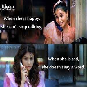 Tamil Love Movie Quotes And Pics Tamil Movie Quotes Community