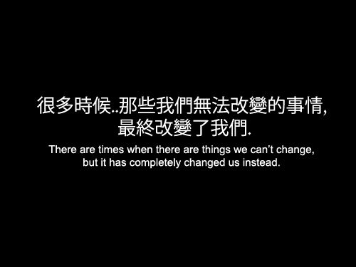Chinese Quotes Tumblr Recherche Google