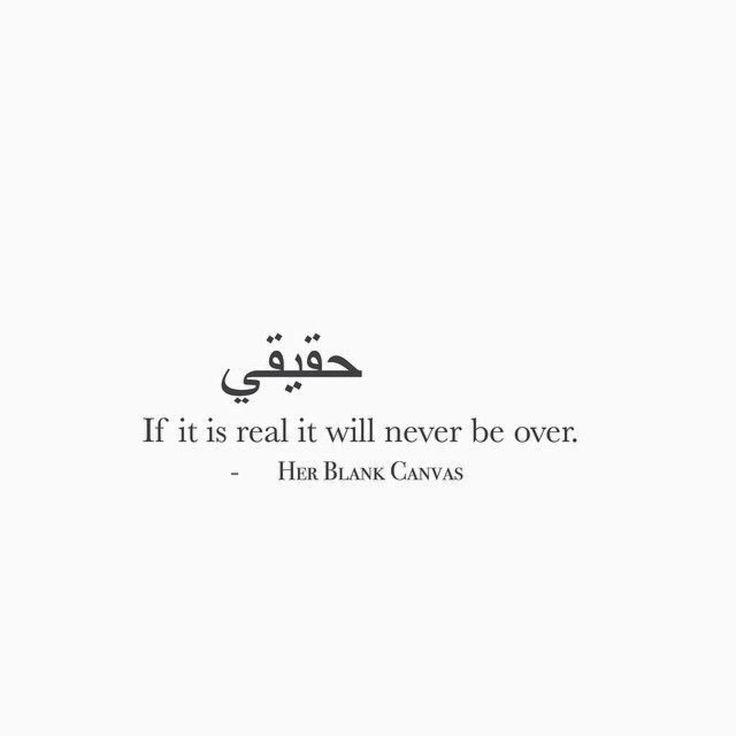 Real Love Never Dies
