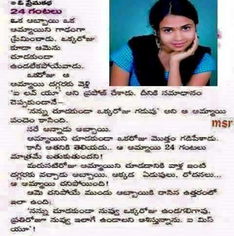 Image Result For Kannada Shayari
