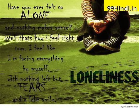 Image Result For Sad Love Sms Kannada