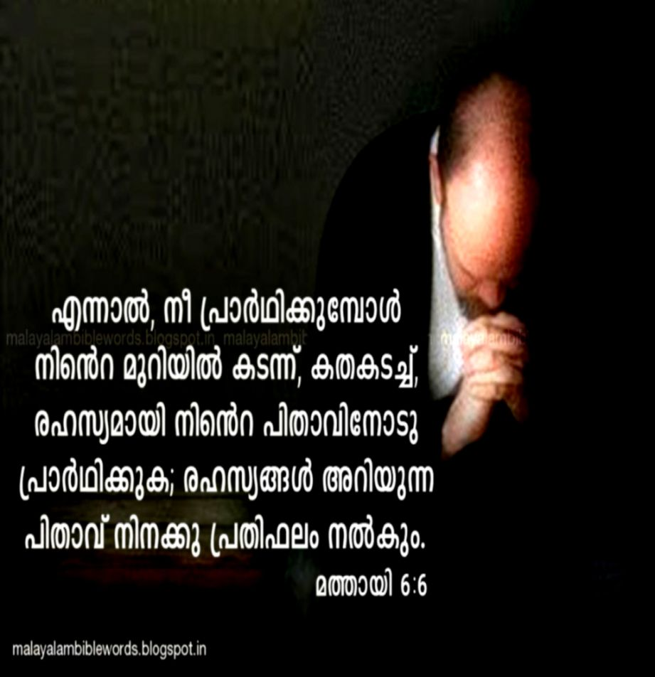Feelings Pics Malayalam