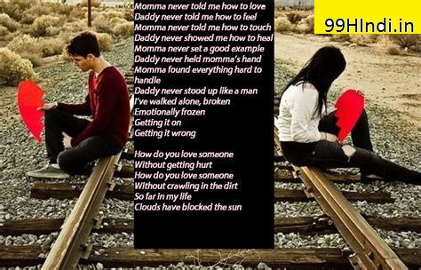 Image Result For Emotional Love Thoughts In Hindi