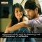 Eedo Rakam Aado Rakam Movie Dialogues