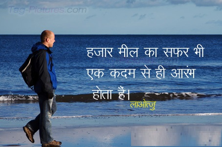 Sad Romantic Hindi Quotes Dp Profile Pictures For Whatsapp